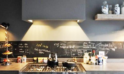 Dans la cuisine la cr dence fait la diff rence blog for Credence cuisine ardoise